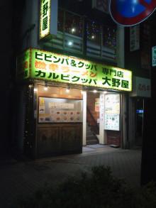 『宅建・公務員試験のゼロ塾』のスタッフブログ