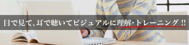 公務員試験、DVD、通信